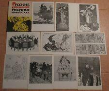 16 Russian POSTCARD Satiric Picture Humor Propaganda SET PC Card Vintage Old pos