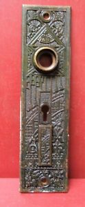 NICE ANTIQUE CAST BRONZE/BRASS DOUBLE KEY DOOR KNOB BACK PLATE