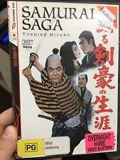 Samurai Saga ex-rental region 4 DVD (Classic 1959 Japanese action movie) rare