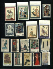 Stamp collection of Japanese  Art Painting  from 1951 to 2000 (MNH stamps )