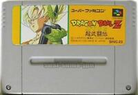 """ DRAGON BALL Z SUPER BUTODEN 1 I "" BANDAI NINTENDO SUPER FAMICOM SNES SFC"