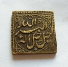 Very Rare Ancient India Mughal Regime Beautiful Square Coin,SQR