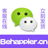 weixin hongbao wechat porket 北美充值微信红包 购物券 top up recharge100rmb 余额 微信红包 代发红包