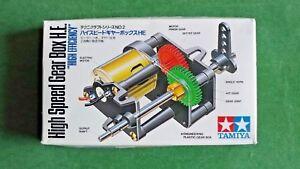 Vintage Tamiya High Speed Gear Box