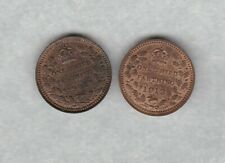 More details for two 1902 edward vii & 1913 george v third farthings in extremely fine condition