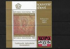 Indonesia Sgms1619, 1981 Traditional Balinese Paintings M/S Mnh, Cat £18