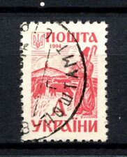 Ukraine 1994 SG#86 A Agricultural Scenes Used #A26540