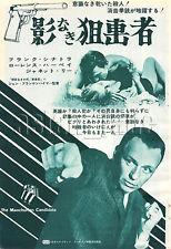 1963, Frank Sinatra / Sophia Loren Japan Vintage Clippings 3sc3