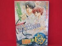b-Boy LUV #3 YAOI BL Manga Anthology Japanese