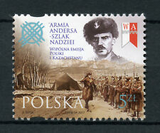 Poland 2017 MNH WWII WW2 Anders Army Trial of Hope 1v Set Military War Stamps