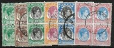 New listing Bc1255) Singapore 1949 - 52. Nice little range of Kgvi definitives in postally