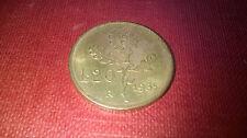 Storia della LIRA ITALIANA Moneta da LIRE 20  (1985)