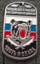 RUSSIAN DOG TAG PENDANT MEDAL TANK DIVISION     #72