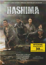 DVD - HASHIMA - NEW DVD