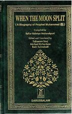 When the Moon Split (A Biography of Prophet Muhammad)