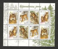 BELARUS-MNH S/S - Wild animals Mammals WWF Lynx-2000.