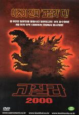 Takao Okawara - Godzilla 2000 (Japanese) / Gojira Mireniamu  - (NEW) Cult DVD
