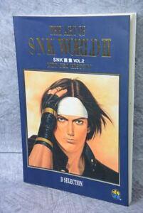 SNK WORLD Gashu Vol.2 Neo Geo History w/Poster Art Illustration Book 1996 MW44