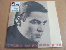 Arik Einstein Sing For You 1966 DEBUT ISRAEL 180 Gr Vinyl LP 2015 Re SEALED