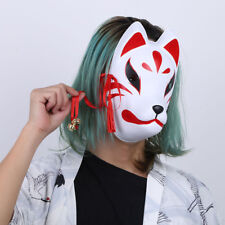 HQ Hand Made Fox Style Full Face Mask Cosplay Accessories with Tassels and Bells