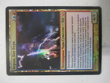 Keranos, God of Storms from Journey into Nyx Russian Foil X1 NM- MTG Magic
