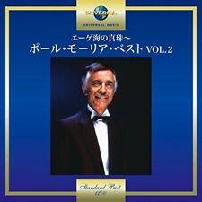 Paul Mauriat - Paul Mauriat [New CD] Japan - Import