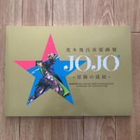 Hirohiko Araki Exhibition JoJo's Bizarre Adventure Tokyo catalog Art book