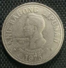 1975 PILIPINAS ANG BAGONG LIPUNAN 5Piso Coin Dia 36 mm(+FREE1 coin) #10144