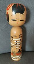 New ListingVintage Kokeshi Wooden Traditional Japanese Doll Hand Painted Signed