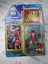 Henshin Ninja Arashi Toei Tokusatsu Hero Action Figure Collection Banpresto