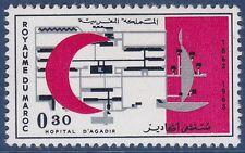 1963 MAROC N°467** Croix-Rouge, 1963 MOROCCO Red Cross MNH