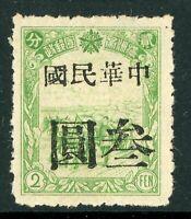China 1937 Manchukuo 2 Fen Local Overprint Mint K290 ⭐⭐⭐⭐⭐⭐