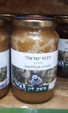 Lin's Farm Wildflower Israeli Honey from Eucalyptus Flower, Produced in Israel