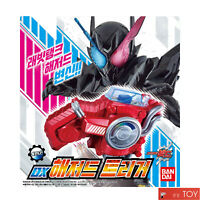 Bandai Kamen Masked Rider Build DX HAZARD TRIGGER Transformation weapon set