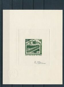 [G12038] Mali 78 Airmail Plane Aviation RARE Artist proof in very fine quality