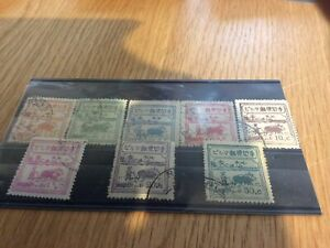 burma stamps japanese occupation 1943