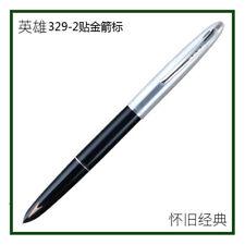英雄329钢笔 黑色