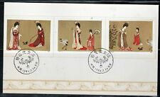 1984 CHINA ASIA STAMPS PRESENTATION PACK USED  STAMPED   LOT 5276