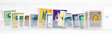 1963 MNH UNO New York year complete postfris**