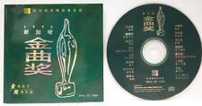 1996 Singapore Golden Songs Award Faye Wong 王菲 Aaron Kwok 郭富城  CD FCS7275