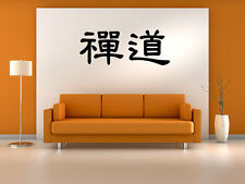 "Chinese Character Word ""Zen Tao"" Vinyl Wall Decal Graphic 40""x15"" Home Decor"