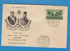 FDC Egypt 1946 Visit of King Abdelaziz of SAUDI Arabia to Egypt rare lot 7