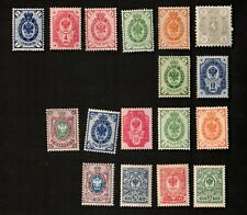 Finland Mixed Lot of 17 Coat of Arms Stamps