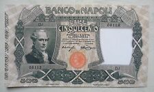500 lire BANCO DI NAPOLI (COPIA)