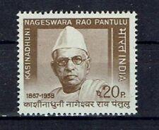 Indien MiNr 476 postfrisch **