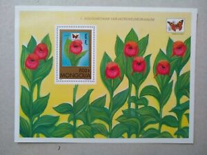 MONGOLIA 1997 ORCHIDS / FLOWERS / BUTTERFLY STAMP SHEET MNH