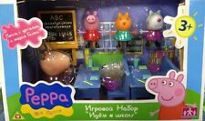 """Game set of """"Go to school"""" Peppa Pig for children from 3 years (Свинка Пэппа)"""