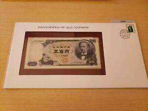 🇯🇵 Banknotes of the World  Japan 500 yen  P-95b 1969  unc  51221-9