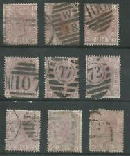 GB QV 1873-1880 2 1/2d rosy mauve (9) (*plate numbers see below) used (5208)