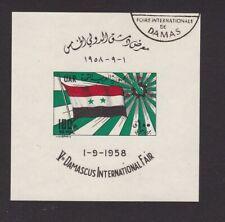 Syria 1958 Damascus Fair used sheet